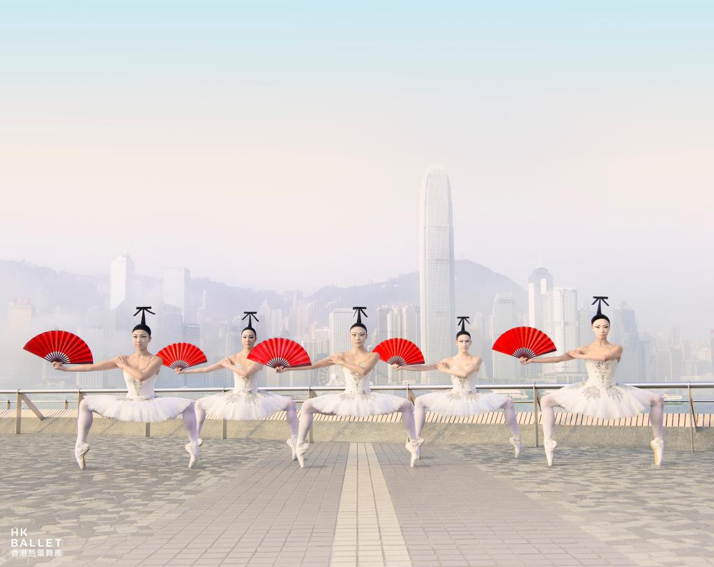 Pum Lefebure Design Army; Hong Kong Ballet